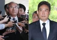 """[단독] 이민걸 """"임종헌 재판 뒤 선고해달라""""···윤종섭은 거부"""