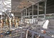 [사진] 화재 진압된 수원역 AK플라자