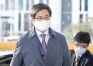 인권위, '후배 판사 사표 반려' 김명수 대법원장 진정 조사 착수