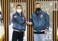 [오피셜]유희관 드디어 두산과 계약, 기간 1년·총액 10억원 '도장'