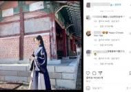 """한복 사진에 """"중국 전통의상 예쁘다""""···中 네티즌 댓글 테러"""