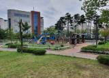 서울 강서구, 이름 없는 도시공원 7개소 명칭 공모