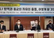 """안창호 전 헌법재판관 """"정부의 비대면 예배 명령은 위헌이다"""""""