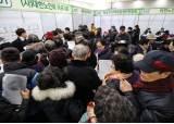 """""""고령화 속도 가장 빠른 한국…노인빈곤율도 OECD 1위"""""""