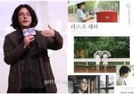 """""""'러브레터' 후 20년"""" 이와이 슌지 감독이 보낸 '라스트레터'(종합)"""