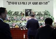 """백기완 조문 간 文 """"세월호 진상규명, 유족 뜻대로 안돼 아쉽다"""""""
