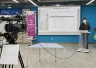 한성대, 제3회 C&C 페스티벌 시상식 진행…7개팀 수상