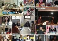 '아내의맛' 3층 구옥 건물주 홍현희♥제이쓴, 배꼽 잡은 면접 현장