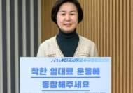 """서울 양천구 """"착한 임대인께 양천사랑상품권 드려요"""""""