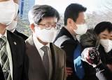 """[단독]<!HS>탄핵<!HE>거래 의혹 김명수, 3년전 """"내 소명은 사법부 사수"""""""
