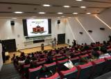 건국대 미래지식교육원 사회복지학전공, 학점은행제 신·편입생 모집
