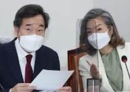 """이낙연 """"기후위기, 국회만으로론 안 돼…실행력 담보돼야"""""""