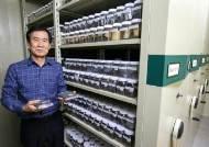40억 해외 매각 퇴짜놓은 국산콩 '종자 박사' 진심 통했다