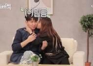 """홍현희-제이쓴, 건물주 등극에 기쁨의 뽀뽀! """"부부 공동명의로 등기"""""""