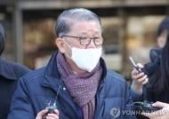구속된 SK그룹의 맏형 최신원, 횡령 규모 1000억원대로 늘어