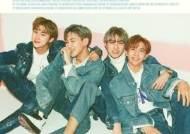 중화권 아이돌 C.T.O, 18일 한국어 음원 발표