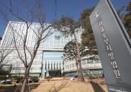 마스크 착용 거부하며 버스기사 폭행…'턱스크' 징역 1년6개월