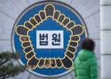 '故박원순 성추행 의혹 취재' 무단침입 기자, 1심 벌금형