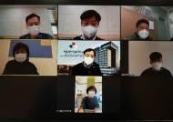 서울과기대, 대학 연합 취업지원 프로그램 성과발표회 개최