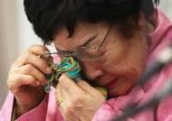 이용수 할머니 눈물의 호소···'ICJ 카드' 묘수일까 악수일까