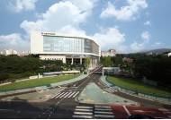 서울여자대학교 '2020 교육국제화역량 인증제' 우수인증대학 선정