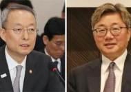 """""""3707억→1002억→224억 편익""""…월성 폐쇄 석달간 생긴 일"""