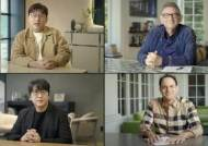 빅히트-유니버설, 내년 美 오디션으로 글로벌 보이그룹 론칭한다