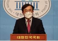 """부산시가 한진해운 인수포기?…서병수 """"논의한 적도 없다"""""""