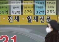 2ㆍ4대책 약발 통했나…서울 아파트값 상승폭 축소