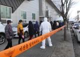 집단감염 남양주 공장 관련 8명 추가 확진…누적 123명