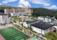 경복대학교, 취업률 80.2% 1위...4차산업 이끌 창의융합 인재양성에 대학역량 '집중'