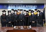 <!HS>대진대학교<!HE> '2020학년도 전기 학위수여식' 개최