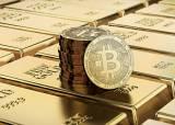 '디지털 금'과 오리지널 금, 그 엇갈린 운명