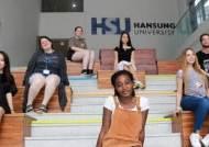 한성대, 2020년 교육국제화역량(IEQAS)인증 대학 선정
