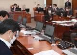 與 밀어붙인 가덕도법 국토위 통과…'10조 사업' 예타 면제도