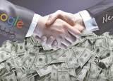 구글, 머독 뉴스코프 언론사에 '거액 뉴스사용료' 낸다
