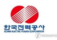 한국전력, '어닝 서프라이즈' 영업이익 4조원 흑자전환