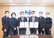 경희사이버대학교·혜전대학교 상호 협력·교류 협정 체결