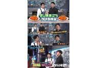 '백파더' 백종원, 손맛 담긴 콩나물 불고기 황금 레피시 공개