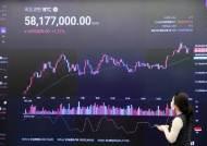 """'비트코인 랠리' 맞춘 전문가 예언 """"7년뒤 가격 5억 찍는다"""""""