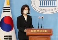 """""""文, 불리하면 침묵…'신현수 사의' 결자해지하라"""" 野 맹공"""