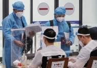 국내 변이 바이러스 감염자 20명 추가 확인, 누적 119명