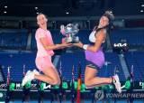 메르턴스-사발렌카, 호주<!HS>오픈<!HE> 테니스 <!HS>여자<!HE> 복식 우승