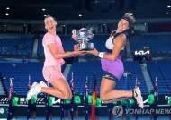 메르턴스-사발렌카, 호주오픈 테니스 여자 복식 우승