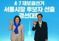 주사기로 文 후광받는 박영선 VS 친문 바닥 파고드는 우상호…與 경선 막판 총력전