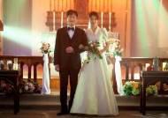'시지프스', 조승우·박신혜 결혼사진? 대형 떡밥 투척