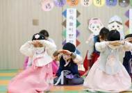 이웃 노인·아이 입주민이 돌본다…서울시의 '같이살림' 실험