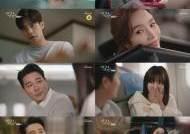 [리뷰IS] '결혼작사 이혼작곡' 이태곤·송지인, 성훈·이민영 불륜의 서막