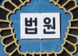 """만취 블랙아웃 10대와 모텔행…""""동의해도 성추행"""" 첫판례"""