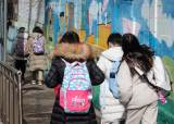 아이들 등교시키기 위해…미국은 교사부터 백신 맞혔다